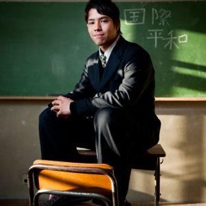 J. H. Inamura